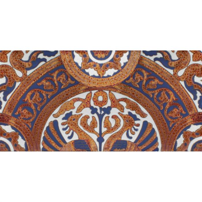 Azulejo Sevillano cobre MZ-054-941A