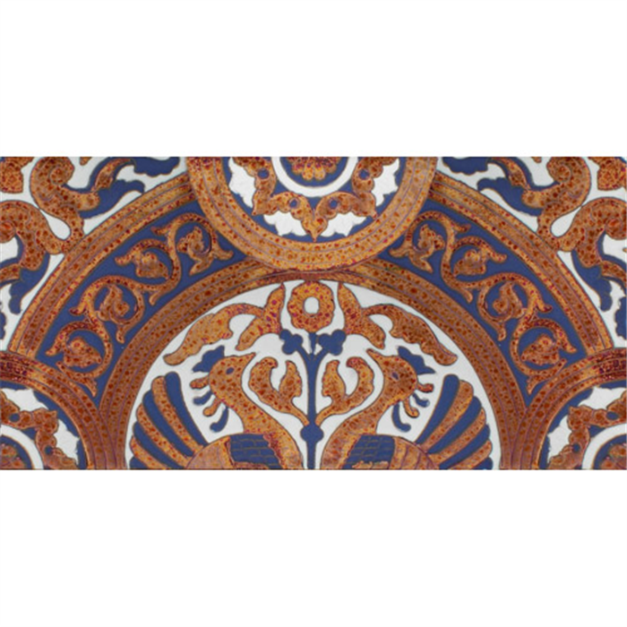 Sevillian relief copper tile MZ-054-941A