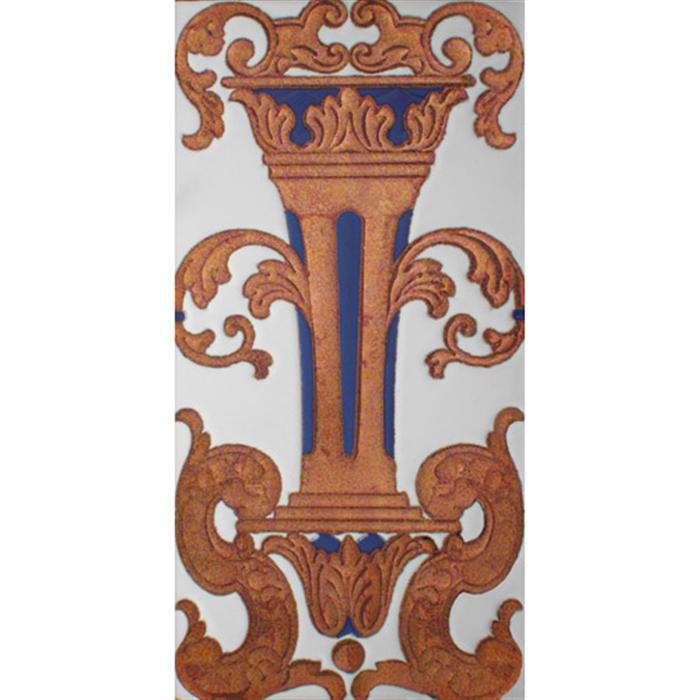 Sevillian relief copper tile MZ-059-941