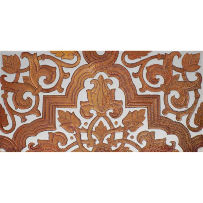 Sevillian relief copper tile MZ-032-91