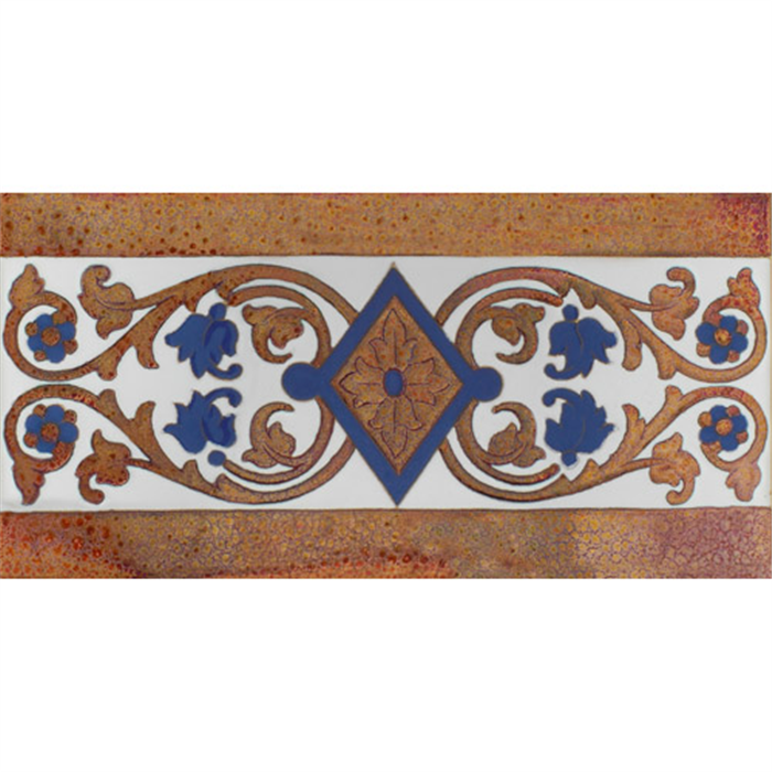Sevillian relief copper tile MZ-034-941