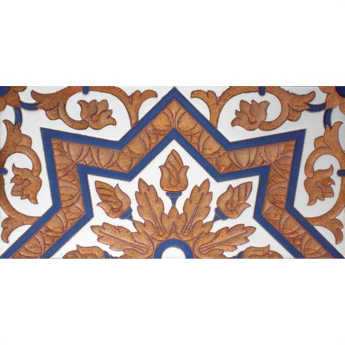 Azulejo Sevillano cobre MZ-038-941